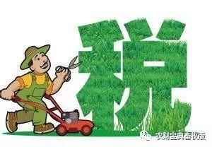 环保税即将开征,河北分区域按三档收税