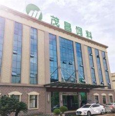 江西茂昌饲料招聘全国事业合作伙伴的公告