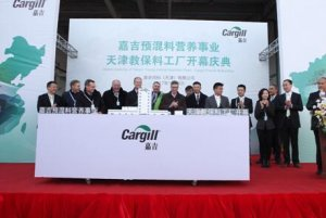 嘉吉在华投资过亿元建设新教保料生产线