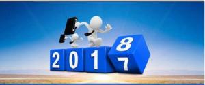 豆粕2017年度总结,2018年度展望