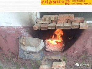 老刘养猪培训 环境――采暖设施的改进―