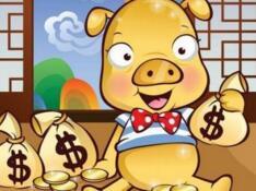 """春节猪价有望""""破8 """",然而专家称18年猪价将这么走....."""