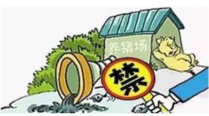 江西:渝水区禁养区2855家养殖场实现全关停