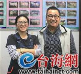 """厦门同安有个台湾""""猪妹"""" 台商二代潜心养猪"""