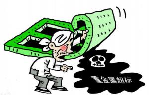 出诊日记:重金属饲料添加剂中毒的猪诊治