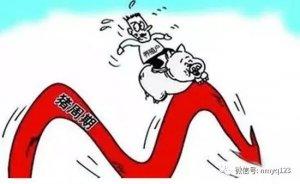 生猪日评:猪价继续下行 跌势未能扭转