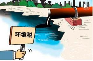 环保税登场,养殖业或迎理性发展