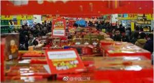 春节期间市场价格会大幅上涨?发改委:运行平稳