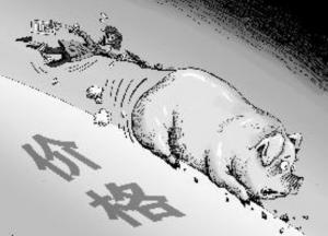 安徽生猪价格连续四周回调