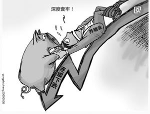 山东禹城:生猪价格连续两周下跌
