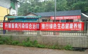 """2018年后,农村4类人将""""禁止养殖"""",第一类人村村都有"""
