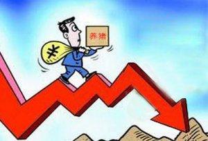 黑龙江省生猪平均出场价格跌破6元