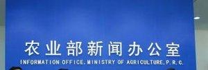 严打违规、走私猪肉等危害猪肉品质的违法行为!农业部发布2018年屠宰行业管理工作的通知