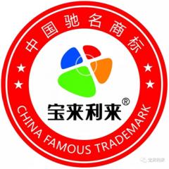 号外,号外:中国驰名商标喜添一农牧名企