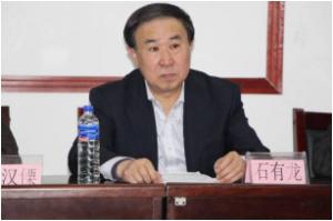 第十六届(2018)中国畜牧业博览会―配套活动之首届畜牧经销商发展论坛的通知
