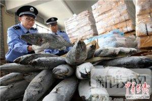广州海关破三起冻品走私案案值逾8亿