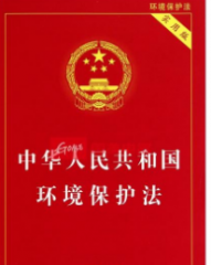 非法处置医疗废物 湘潭一养猪场责任人被拘留