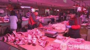 """南通""""菜篮子""""冰火两重天:猪肉批发价跌到历史低谷%!"""