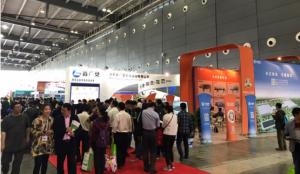 2018中国饲料工业展览会暨猪业博览会盛大