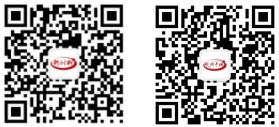 2018中国国际集约化畜牧展览会同期官方论坛(VIV论坛)―― 饲料科技国际论坛 (第一轮通知)