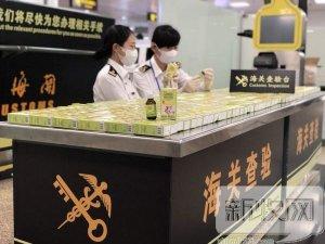 """旅客违规携带1152瓶兽药进境被截获 均为""""三无""""产品"""