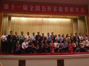 杨秋平、雷文勇家庭获评『全国五好家庭』 : 书香一缕传承良好家风