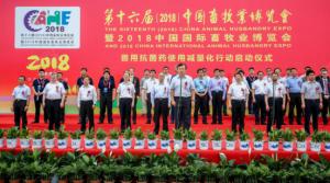 这位企业家为何闪耀第十六届(2018)中国畜牧业博览会?