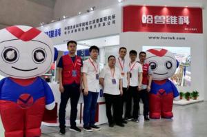 哈兽维科闪耀中国畜牧业博览会
