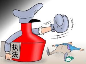 全国农业污染源普查工作推进会在重庆召开