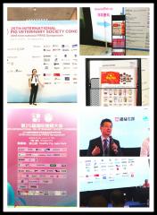 猪易传媒第25届国际猪病大会收获满满