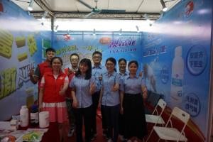 东方澳龙成功参展第45届广东养猪产业博览会