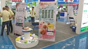 2018年申亚集团参展第三届中国西部畜牧业