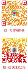 第十六届(2018)中国猪业发展大会论文集征稿通知