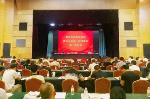 重庆市畜牧业协会猪业分会成立,重庆天兆