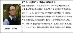 2018生猪产业及饲料市场公益巡讲(南京站)(第一轮通