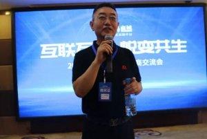 中国养猪业大变革!猪易联合优秀农牧企业助力家庭猪场变更强!