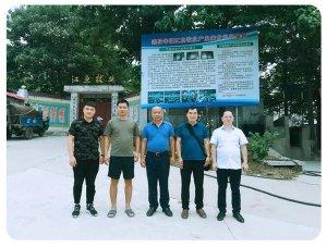 走进陕西江鱼牧业,学习初产母猪平均产仔
