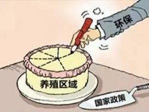 广东梅州重新调整畜禽禁限养区