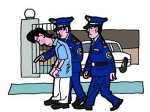 养猪占用林地被罚2万元,有甚判有期徒刑