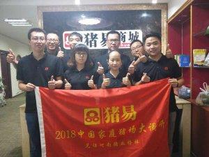 中国养猪业太多娇,河南高处领风骚!