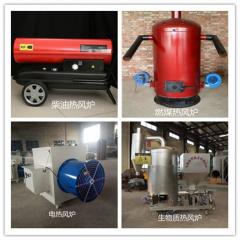 生物质能热风炉在养殖行业的应用!