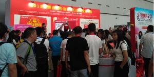 第七届中国兽药大会猪业榜样日活动通知