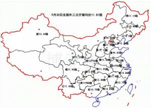 辽宁、内蒙古猪价大幅下跌,昌图报价低至9.6元