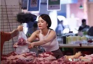 卖一头猪可赚500元,肉贩子却嫌少!你怎么看?