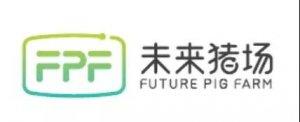"""FPF未来猪场""2018影子智能引擎产品发布会震撼来袭!"