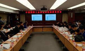 猪鸡低蛋白配合饲料团体标准发布,中国大豆进口有望降低1400万吨!