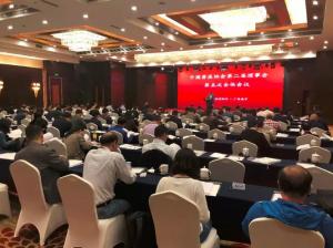 中国兽医协会第二届理事会第五次全体会议在广西召开