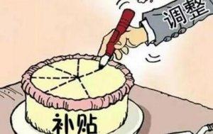 辽宁部分地区出台生猪及其产品调运补贴方案