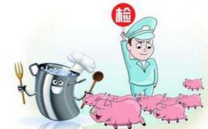 """""""双汇事件""""后,台湾拟将违规肉品入境罚款提高20倍"""