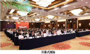 回顾改革开放40年,中国养猪业大步前进!